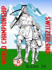 Лого турнира